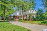 3315 Dunhill Ct. - Photo 2