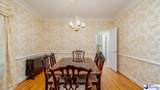 2658 Trotter Road - Photo 5