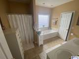 867 Chaucer - Photo 11