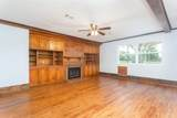 3763 Nowling Rd - Photo 8