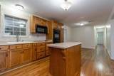 5803 Kendall Ave - Photo 17