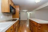 5803 Kendall Ave - Photo 18