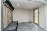 5803 Kendall Ave - Photo 4