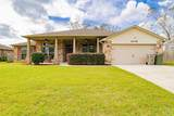 6028 Chester Dr - Photo 1