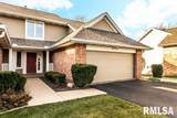 7100 Windchime Court - Photo 2