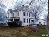 225 Green Street - Photo 1