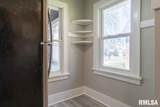 701 Forrest Hill - Photo 15