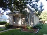 510 Edwards Street - Photo 5
