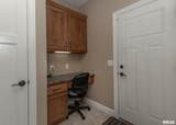 3495 Valleywynds Drive - Photo 9