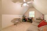 905 Mulberry Court - Photo 31