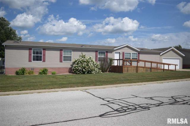 116 Springbrook, Jacksonville, IL 62650 (#CA1363) :: Killebrew - Real Estate Group