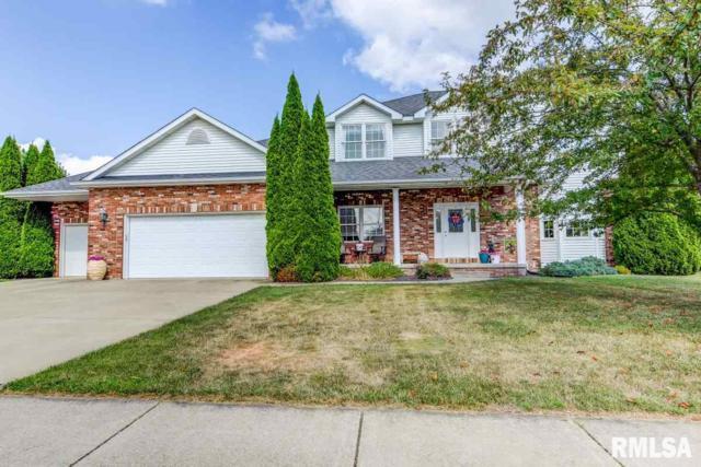 318 Aspen Drive, Chatham, IL 62629 (#CA1419) :: Killebrew - Real Estate Group