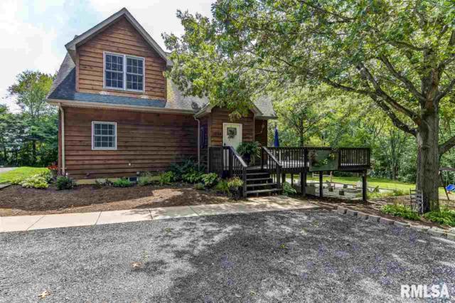 1339 N Oak Road, Rochester, IL 62563 (#CA1435) :: Killebrew - Real Estate Group