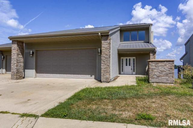 311 Harbor Pointe Place, Springfield, IL 62712 (#CA1449) :: Adam Merrick Real Estate