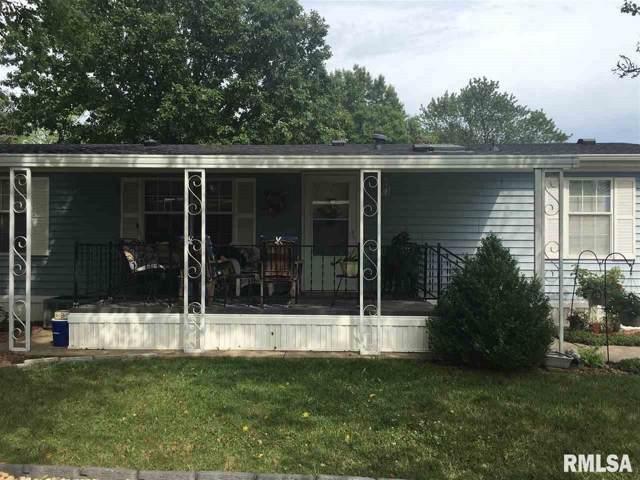 101 Ash, Morton, IL 61550 (#PA1208171) :: Adam Merrick Real Estate
