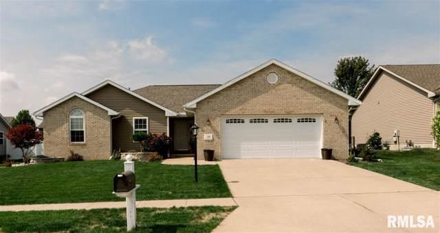716 Simon Drive, Washington, IL 61571 (#PA1208834) :: Killebrew - Real Estate Group