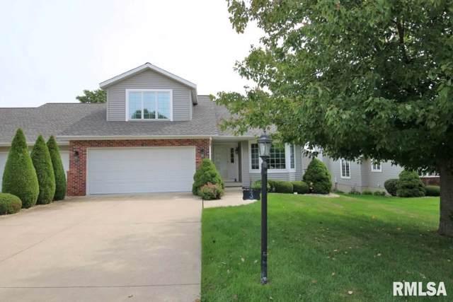 3 Primrose Lane, Washington, IL 61571 (#PA1208844) :: Killebrew - Real Estate Group