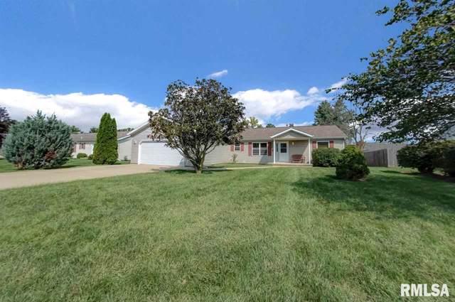 301 E Buttercup Drive, Athens, IL 62613 (#CA2235) :: Killebrew - Real Estate Group