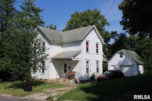 501 E Eureka Street, Eureka, IL 61530 (#PA1208887) :: The Bryson Smith Team
