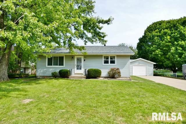 2626 S St Agnes Court, Bartonville, IL 61607 (#PA1208888) :: The Bryson Smith Team