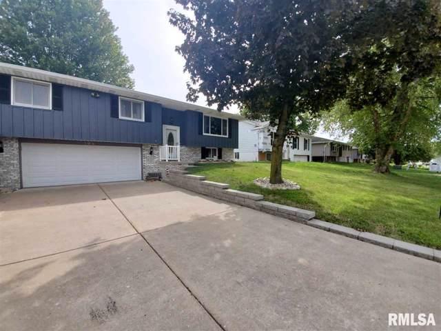 105 Kickapoo Street, East Peoria, IL 61611 (#PA1208904) :: The Bryson Smith Team