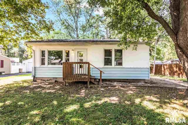4115 S Fairview Drive, Bartonville, IL 61607 (#PA1208929) :: Adam Merrick Real Estate