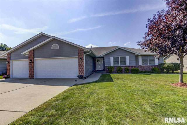 1129 Woodhaven Court, Chatham, IL 62629 (#CA2298) :: Killebrew - Real Estate Group