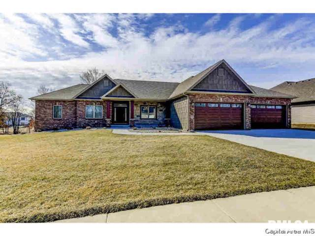 1912 Willow Bend Drive, Chatham, IL 62629 (#CA2324) :: Killebrew - Real Estate Group