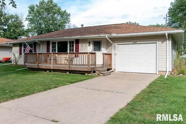 2610 S Tiara Strip Road, Peoria, IL 61607 (#PA1208973) :: The Bryson Smith Team