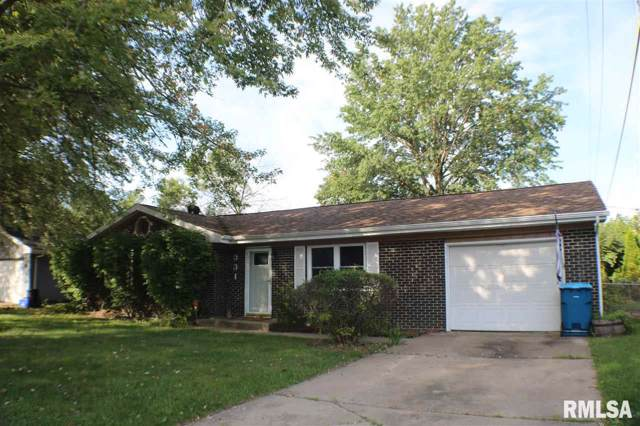 331 Woodland Drive, Chatham, IL 62629 (#CA2353) :: Killebrew - Real Estate Group