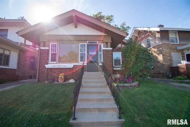 5909 S Madison Street, Bartonville, IL 61607 (#PA1209027) :: RE/MAX Preferred Choice