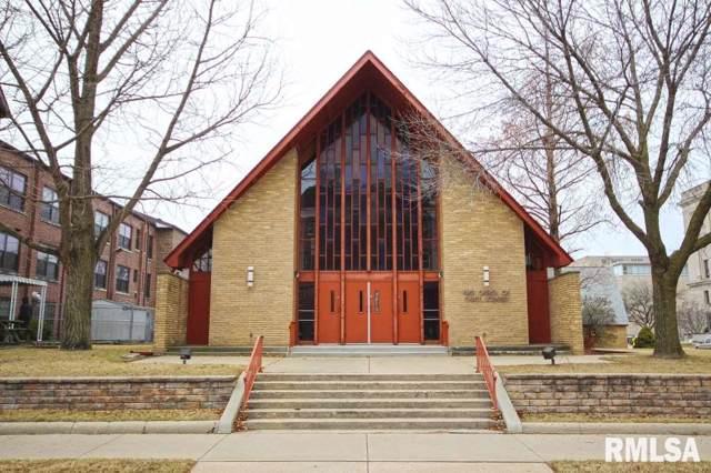116 E Edwards, Springfield, IL 62704 (#CA2385) :: Adam Merrick Real Estate