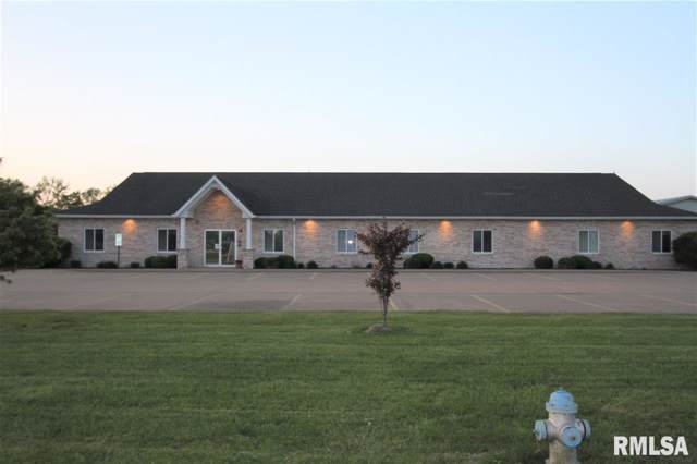3940 Pintail, Springfield, IL 62711 (#CA2389) :: Adam Merrick Real Estate
