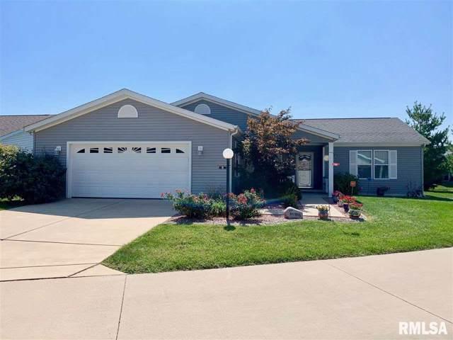 2800 Via Rosso, Springfield, IL 62703 (#CA2418) :: Adam Merrick Real Estate
