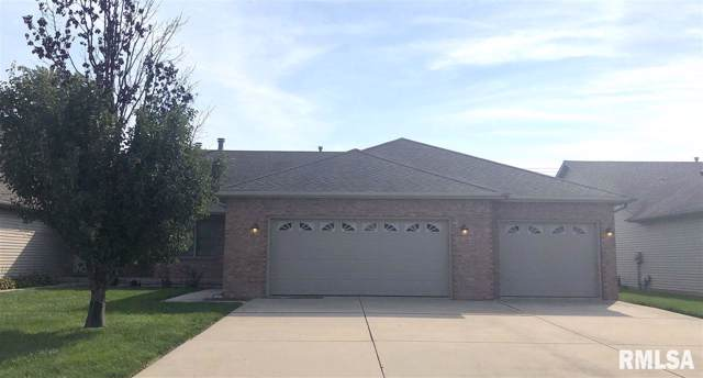 2702 Happy Landing Drive, Springfield, IL 62711 (#CA2444) :: Adam Merrick Real Estate