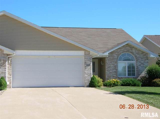 302 Scotch Pine Drive, Macomb, IL 61455 (#PA1209134) :: Adam Merrick Real Estate