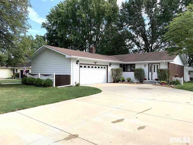 800 Stonehill Drive, Sherman, IL 62684 (#CA2455) :: Killebrew - Real Estate Group