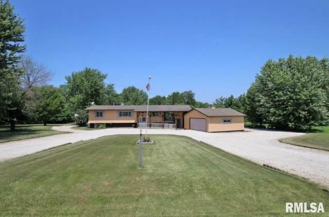 766 Seven Hills Road, Metamora, IL 61548 (#PA1209160) :: RE/MAX Preferred Choice