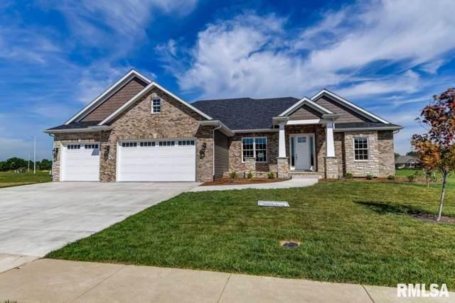 3609 Deer Run Drive, Springfield, IL 62711 (#CA2482) :: Adam Merrick Real Estate