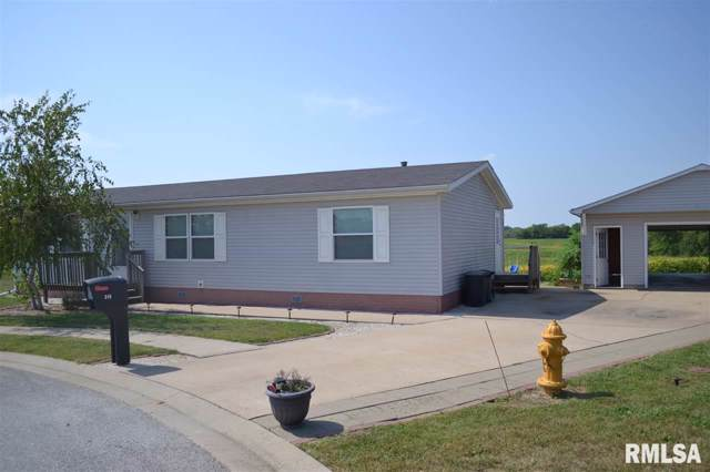 313 Orchard Cove, Jacksonville, IL 62650 (#CA2485) :: Paramount Homes QC