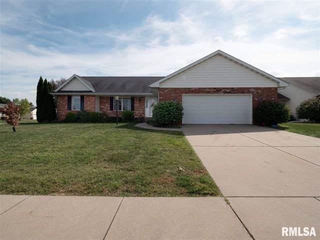 302 Osteen Lane, Chatham, IL 62629 (#CA2491) :: Paramount Homes QC