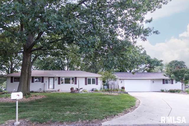 201 Daniel Parkway, Washington, IL 61571 (#PA1209184) :: RE/MAX Preferred Choice