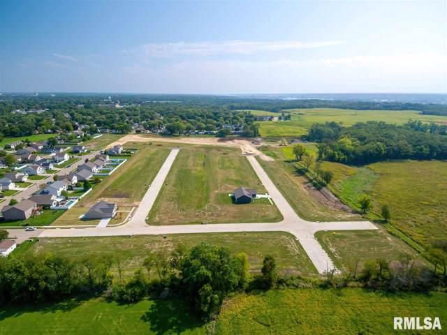 Lot 35 W Eagles Crest Drive, Davenport, IA 52804 (#QC4206217) :: Adam Merrick Real Estate