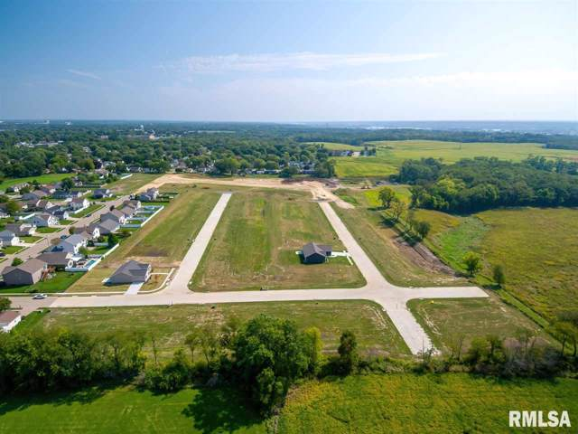 Lot 36 W Eagles Crest Drive, Davenport, IA 52804 (#QC4206218) :: Adam Merrick Real Estate