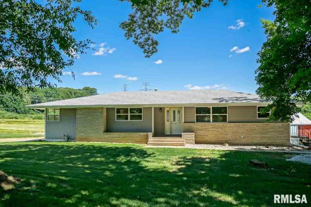 7914 S Gerdes Road, Mapleton, IL 61547 (#PA1209251) :: Adam Merrick Real Estate
