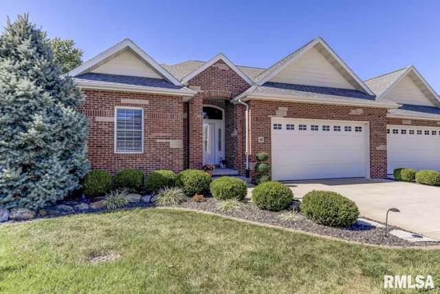 15 Mashie Court, Springfield, IL 62707 (#CA2682) :: Paramount Homes QC