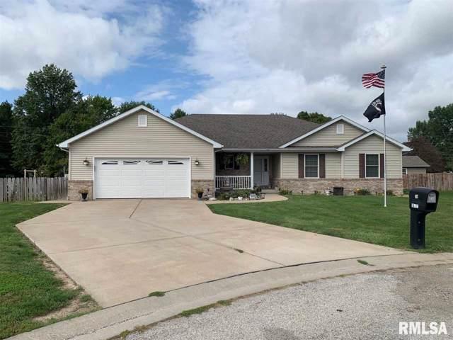 607 S Oak Grove Drive, Athens, IL 62613 (#CA2741) :: Killebrew - Real Estate Group