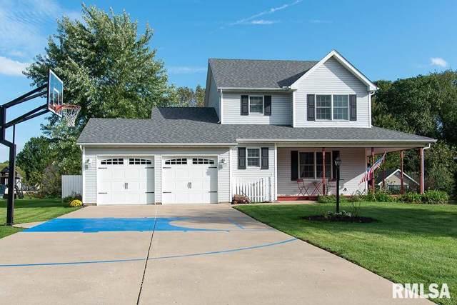9746 W Guinivere Drive, Mapleton, IL 61547 (#PA1209558) :: Adam Merrick Real Estate