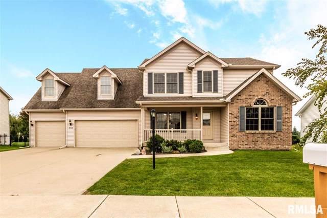 4012 W Hearthwood Drive, Dunlap, IL 61525 (#PA1209618) :: Adam Merrick Real Estate