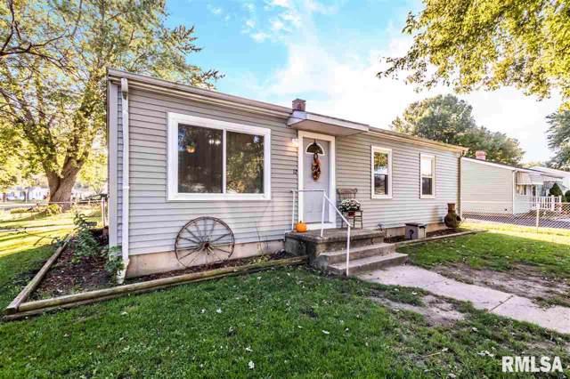 12 Pimlico Place, Bartonville, IL 61607 (#PA1209629) :: Killebrew - Real Estate Group